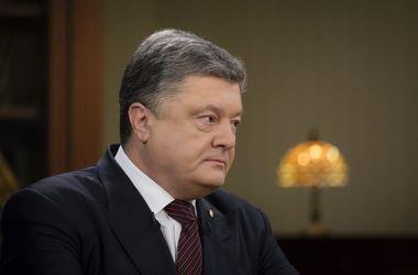 Порошенко: Россия пересекла черту