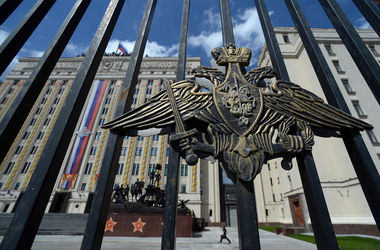 Страна-агрессор Россия готовит граждан и местные власти к жизни в режиме