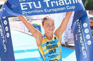 Юлия Елистратова выиграла этап Кубка Европы по триатлону в Чехии