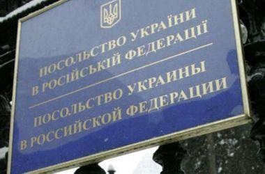 Киев направил Москве ноту протеста в связи с нападением на посольство Украины в РФ
