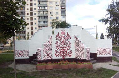 В Киеве на Оболони появилось колоритное панно в украинском стиле