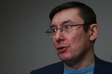 Луценко: У тех, кто развязал войну против Украины, выбор только один: либо Киев, либо Гаага