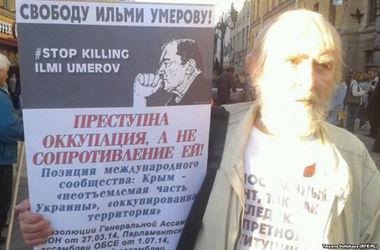 """В Питере задержали активиста с плакатом """"Прекратите убивать Ильми Умерова"""""""