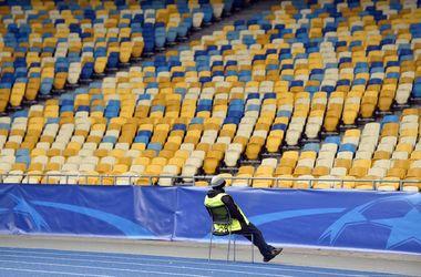Где смотреть матч Украина - Исландия