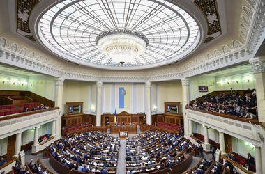 Повестка дня Рады на сегодня: дополнительные гарантии участникам АТО и расширение прав осужденных