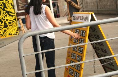 Курс доллара в Украине подошел к психологической отметке