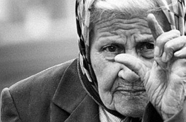 Программа узреть себя в старости