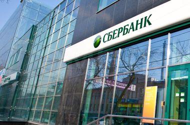 В Украине осталось четыре банка с непрозрачной структурой собственности, - НБУ - Цензор.НЕТ 2849