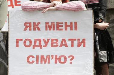 В Украине 1,8 млн безработных - Розенко