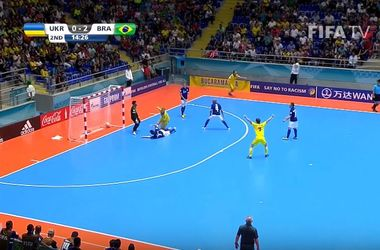 Сборная Украины проиграла Бразилии на чемпионате мира по футзалу
