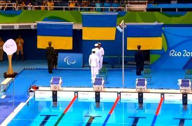 Украинские пловцы заняли весь пьедестал на Паралимпиаде-2016