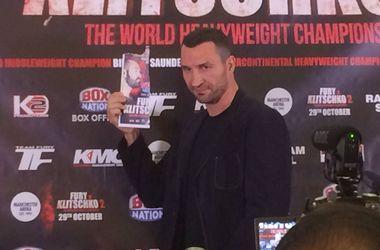 Тайсон Фьюри не пришел на пресс-конференцию с Кличко