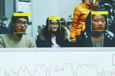 Система отслеживает эмоции студентов. Фото: West China Metropolis Daily