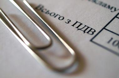 Государство задолжало бизнесу 17 млрд грн НДС