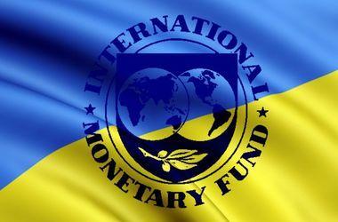 МВФ принял положительное решение о предоставлении Украине третьего транша