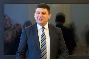 Гройсман: Транш МВФ – зеленый свет для иностранных инвесторов вкладывать в украинскую экономику