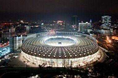 СМИ: финал Лиги чемпионов 2018 года состоится в Киеве