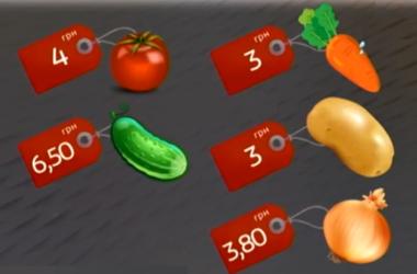 На рынках Украины подешевели овощи: чего ждать от цен