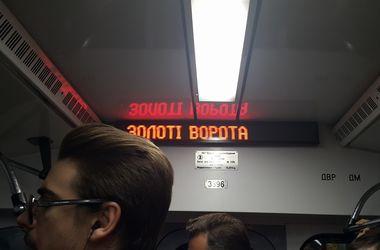 В киевском метро могут появиться новые экраны
