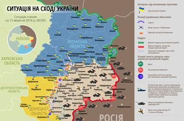 Самые горячие точки Донбасса 15 сентября: интерактивная карта боев и обстрелов