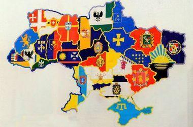 Децентрализация в Украине: ситуация в регионах и планы правительства