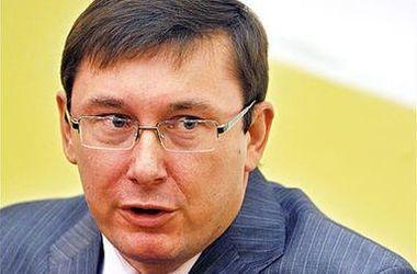 Обыски в Харькове: Луценко хочет снять неприкосновенность с подозреваемых депутатов