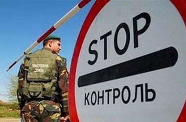 Без таможенной волокиты: Украина и Словакия договорились об упрощенной процедуре оформления