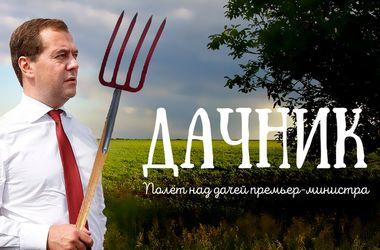 """Навальный о """"секретной"""" даче Медведева: Как три Кремля и забор в шесть метров"""