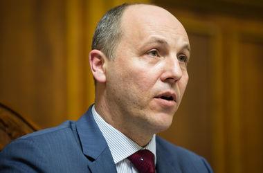 Парубий рассказал, как Европарламент будет принимать безвиз для Украины