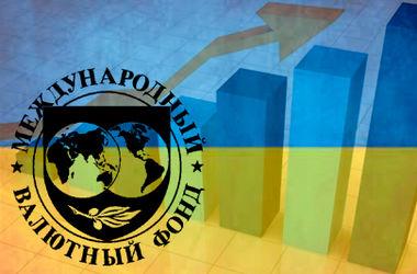 Транш МВФ поступил на казначейский счет Украины