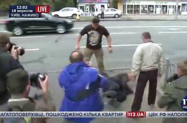 Появилось видео драки под посольством России в Киеве