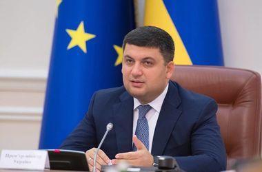 Гройсман пообещал обеспечить украинцев бесплатными лекарствами по госпрограммам