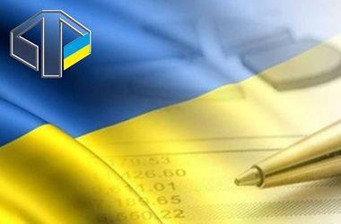 В Украине вновь грядет приватизация: чего ждать осенью