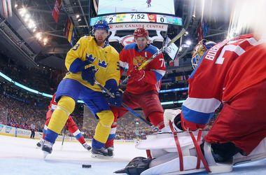Сборная России проиграла стартовый матч Кубка мира по хоккею