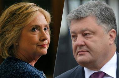 Порошенко в Нью-Йорке проводит встречу с Хиллари Клинтон
