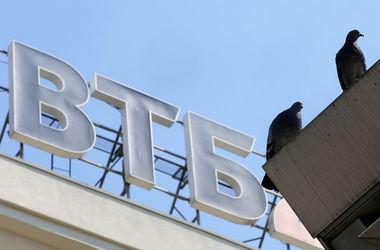 США оштрафовали крупный российский банк из-за фиктивных сделок