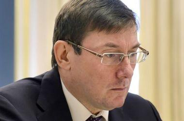"""Луценко рассказал о масштабной """"ювелирной"""" операции по всей Украине"""