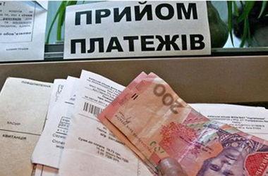 """Систему начисления субсидий изменили: кто может лишиться """"скидки"""" и что ждет украинцев"""