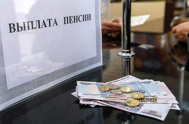 В ПФ рассказали, будут ли повышать пенсионный возраст для украинцев