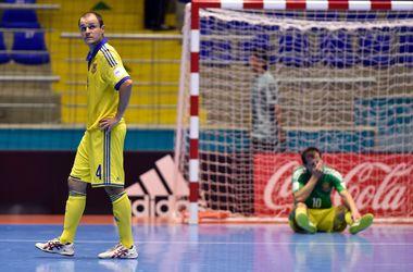Украина проиграла в дополнительное время Аргентине на чемпионате мира по футзалу
