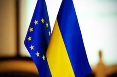 Посол Украины в Нидерландах: Ассоциация с ЕС будет не зависимо от решения голландцев