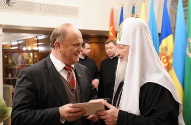 Религией в России займутся коммунисты