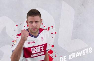 Кравец забил второй гол в чемпионате Испании