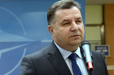 Санкции против РФ предотвращают появление замороженных конфликтов - Полторак