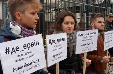 Крымские активисты пикетировали посольство России в Киеве