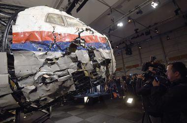 Россию обвинили в катастрофе MH17