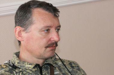 Террорист Гиркин о заявлении Кобзона: Похоже, Кремль собирается избавиться от Крыма
