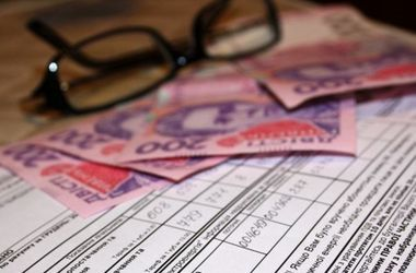 Субсидию в регионе оформили уже почти 419 тысяч семей. Фото: telegraf.com.ua