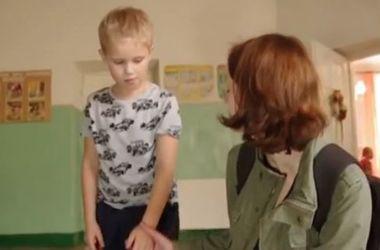 Во Львове учительница избила первоклассника скакалкой
