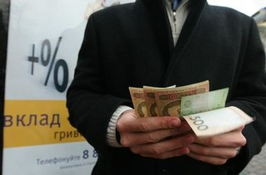 Проценты падают: почему банкам в Украине не нужны депозиты